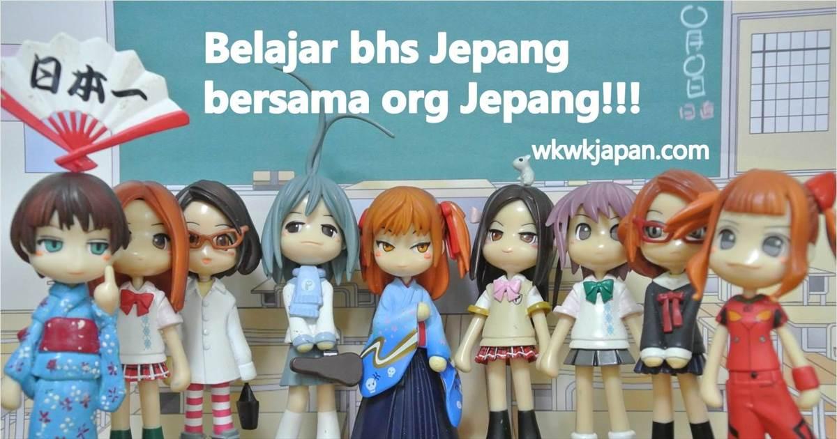 Kata Sifat | Belajar Bahasa Jepang Online | wkwkjapan