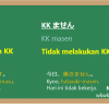KK + masu / masen / mashita / masen deshita 「ます / ません / ました / ませんで