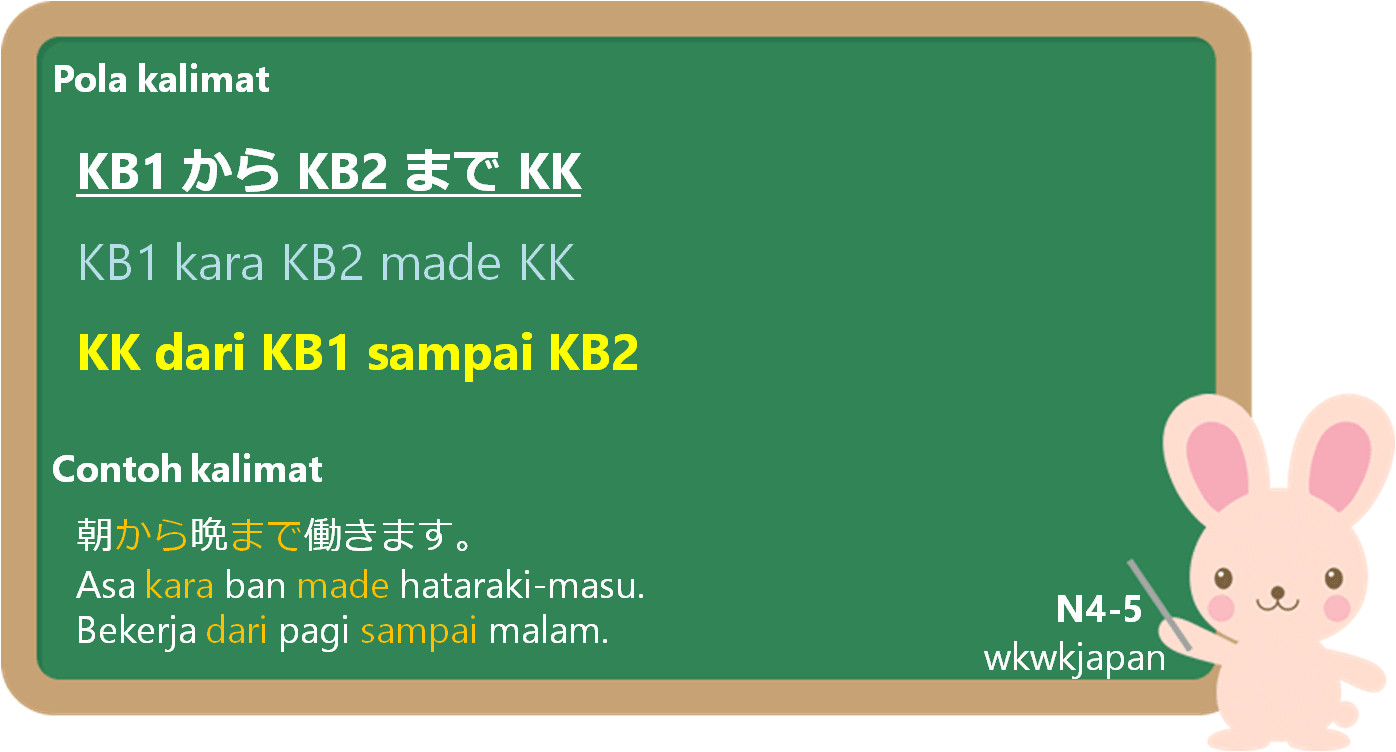 k-023