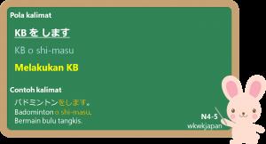 KB o shi-masu