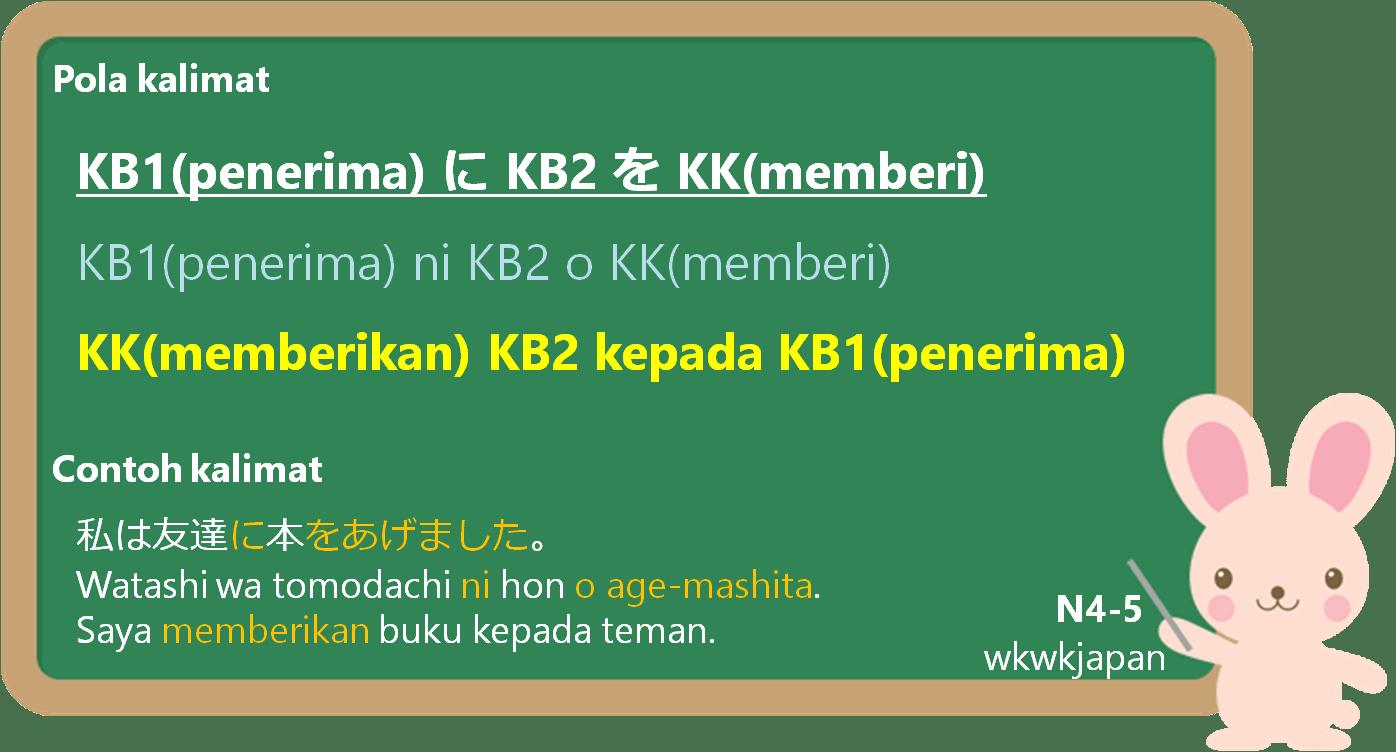 k-041