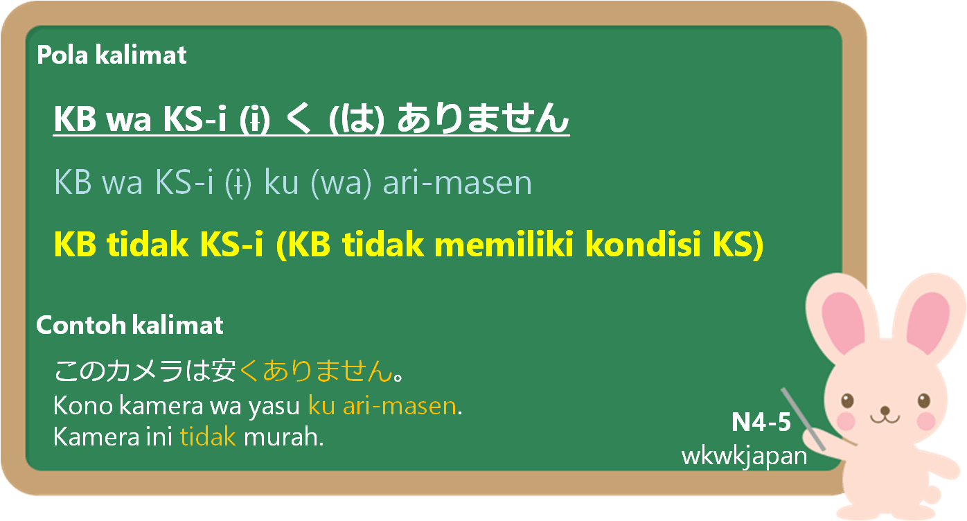 k-045-2