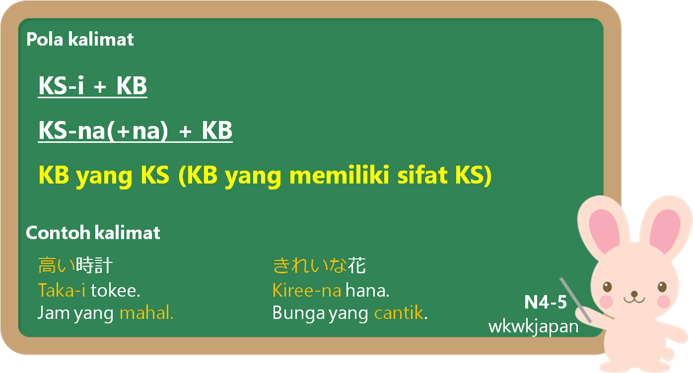 k-045-4