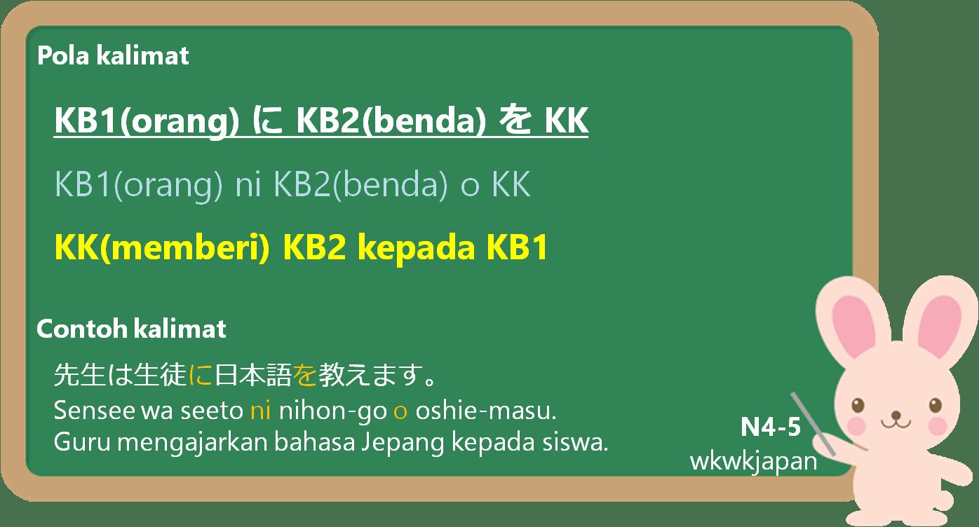k-094-3