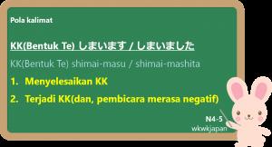 KK + shimai-masu/-mashita