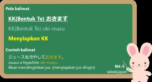 KK + oki-masu