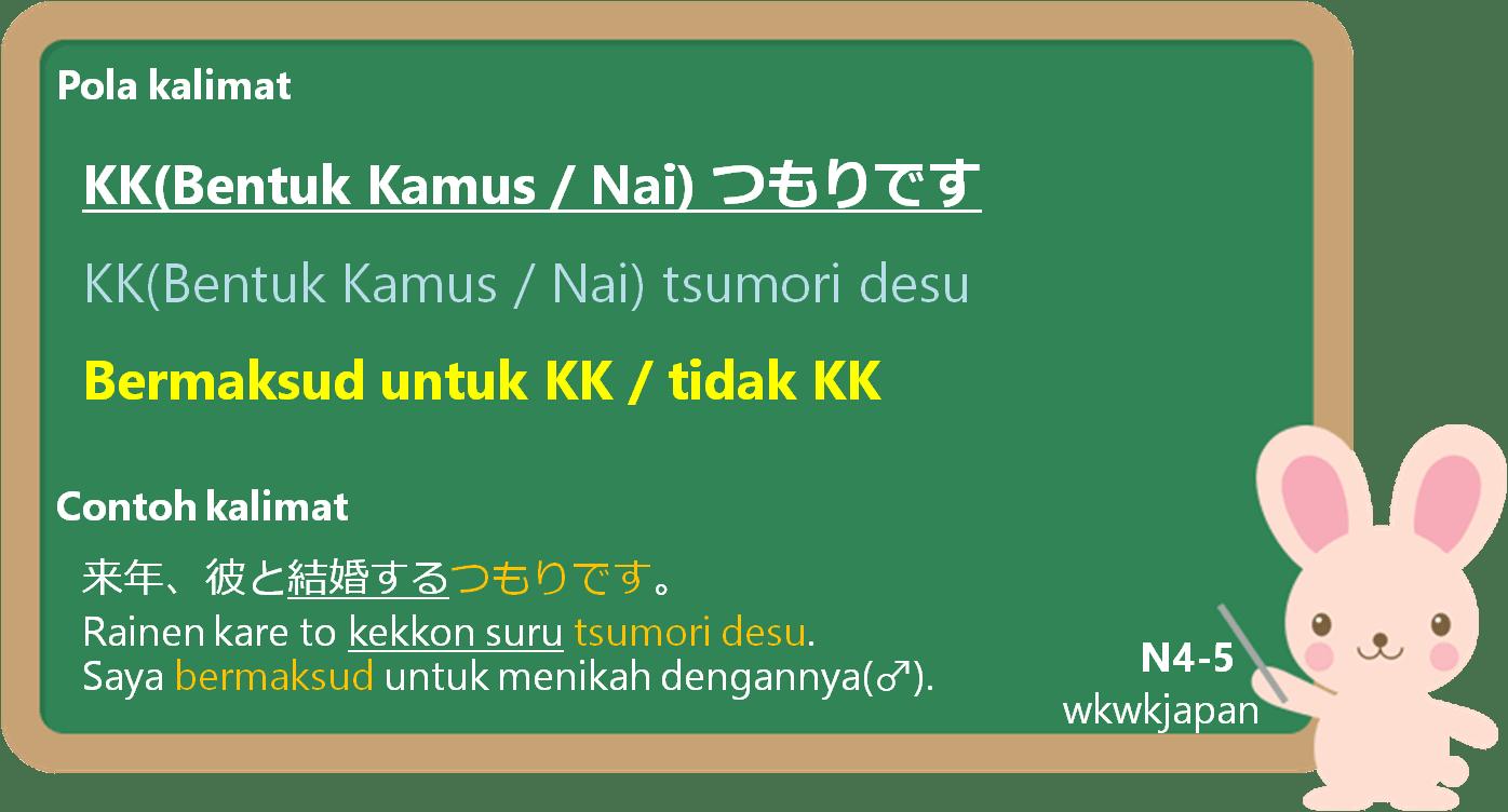 KK + tsumori desu