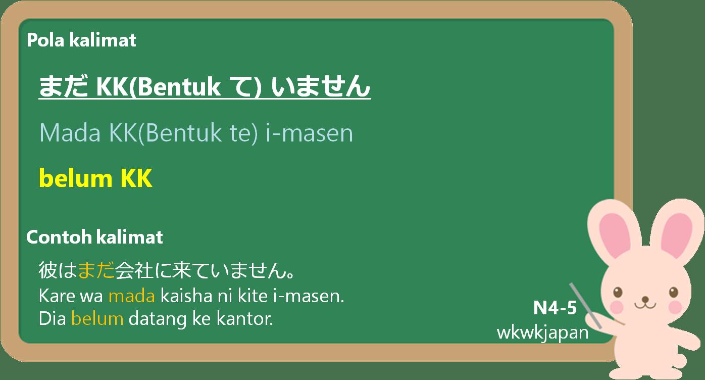 k-164
