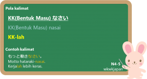 Perintah /Larangan II KK(Bentuk Masu) nasai