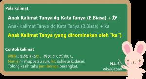 Anak Kalimat Tanya + Ka, Ka doo ka
