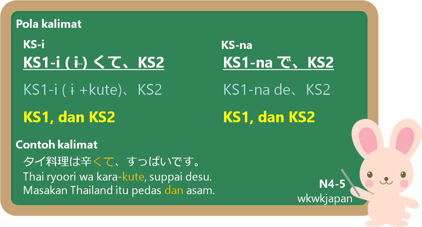 k-234