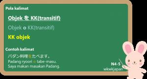 Struktur kalimat SOP (Partikel O)