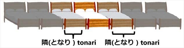 g-060-tonari