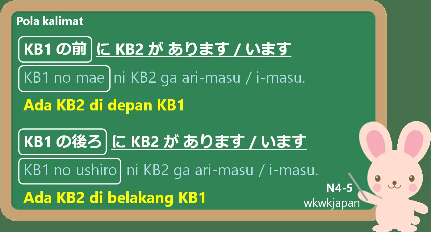k-061-4
