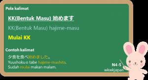 KK + hajime masu / owari masu