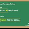 Partikel: To 「と」 sebagai Penunjuk Kutipan