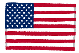 united-states-of-america-min
