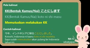 KK + koto ni shi-masu/nari-masu
