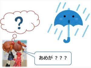 """Seri """"turun hujan"""" yg terakhir"""
