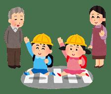 Gambar Kegiatan Anak Sekolah Dasar Kehidupan Siswa Sd Di Jepang Belajar Bahasa Jepang Online Wkwkjapan
