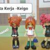 Kata Kerja [Hormat -Keigo] dalam Bahasa Jepang
