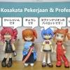 Kosakata Pekerjaan dan Profesi dalam Bahasa Jepang