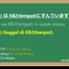 Cara Menyebutkan Tempat Tinggal dalam Bahasa Jepang