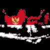 Nama Provinsi dan Kota di Indonesia dalam Bahasa Jepang dengan Katakana