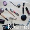 Kosmetik dalam Bahasa Jepang