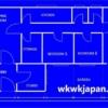 Kamar, Ruangan, atau Bagian Rumah dalam Bahasa Jepang
