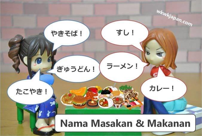 nama makanan dan masakan dalam bahasa jepang belajar