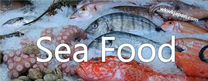 Nama Ikan Dan Sea Food Dalam Bahasa Jepang Belajar Bahasa Jepang Online Wkwkjapan