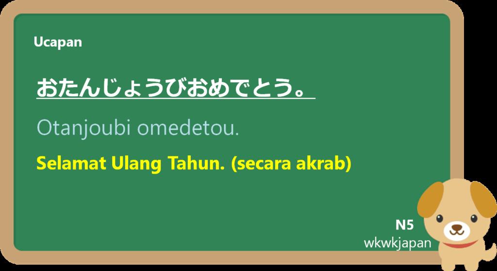 61 Ucapan Selamat Ulang Tahun Dalam Bahasa Jepang Belajar