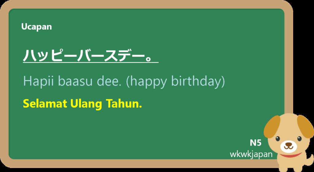 61 Ucapan Selamat Ulang Tahun Dalam Bahasa Jepang Belajar Bahasa Jepang Online Wkwkjapan