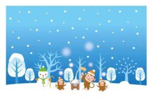 Libur Panjang 冬休み