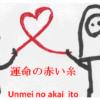 Melalui Bahasa, Ku Temukan Cinta (Chapter 2)