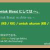 にしては (ni shite wa) dalam Bahasa Jepang