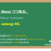 つつある (tsutsuaru) dalam Bahasa Jepang