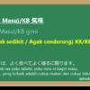 気味 / ぎみ (gimi) dalam Bahasa Jepang