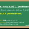 おかげで (okage de) dalam Bahasa Jepang