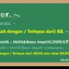 にかかわらず (ni kakawarazu) dalam Bahasa Jepang
