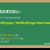 てもかまわない (temo kamawa nai) dalam Bahasa Jepang