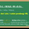 から言うと (kara iu to) dalam Bahasa Jepang