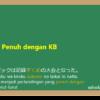 ずくめ (zukume) dalam Bahasa Jepang