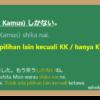 しかない (shika nai) dalam Bahasa Jepang