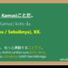 ~ ことだ (koto da) N2 dalam Bahasa Jepang