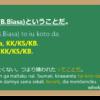 ということだ (to iu koto da) dalam Bahasa Jepang