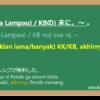 末に (sue ni) dalam Bahasa Jepang