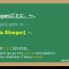 ごとに (goto ni) dalam Bahasa Jepang