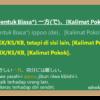 一方で (ippou de) dalam Bahasa Jepang